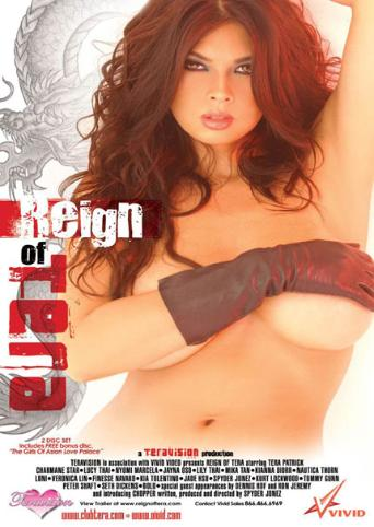 Reign Of Tera