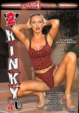 2 Kinky 4 U