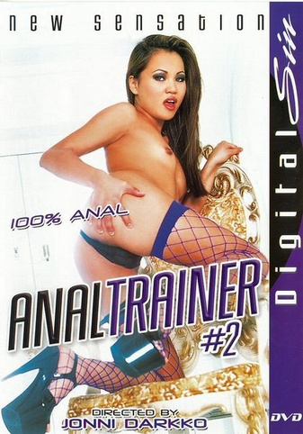 Anal Trainer 2