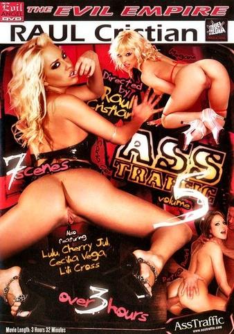 Ass Traffic 5