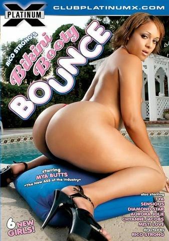 Bikini Booty Bounce