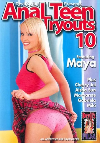 Anal Teen Tryouts 10