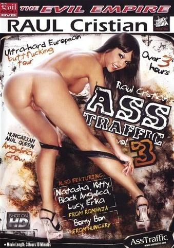 Ass Traffic 3