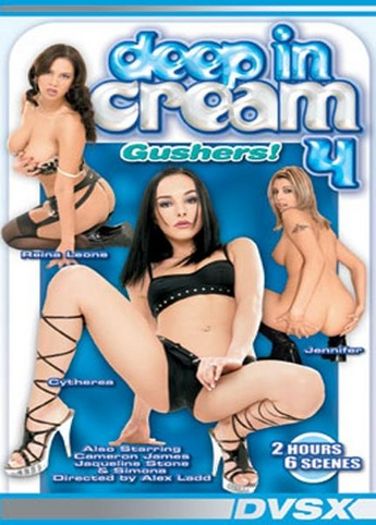 Deep In Cream 4