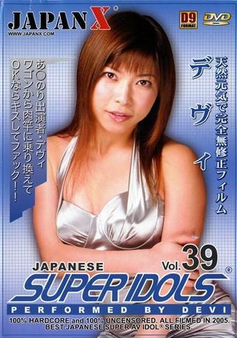 Japanese Super Idols 39