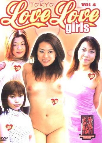 Tokyo Love Love Girls 4