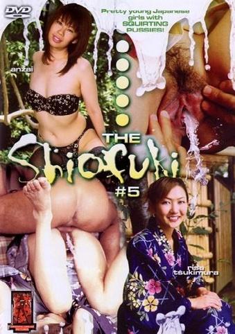 The Shiofuki 5