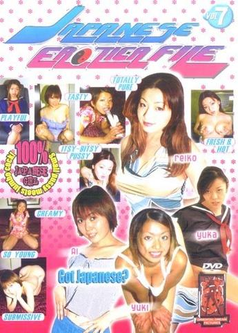 Japanese Erotica File 7