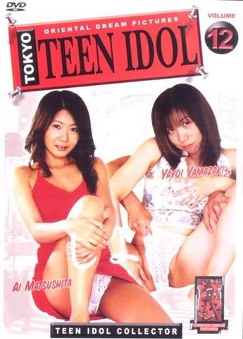 Tokyo Teen Idol 12