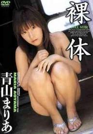 Ratai Maria Aoyama