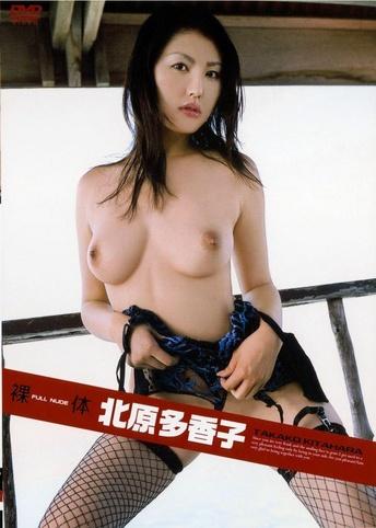 Ratai Takako Kitahara