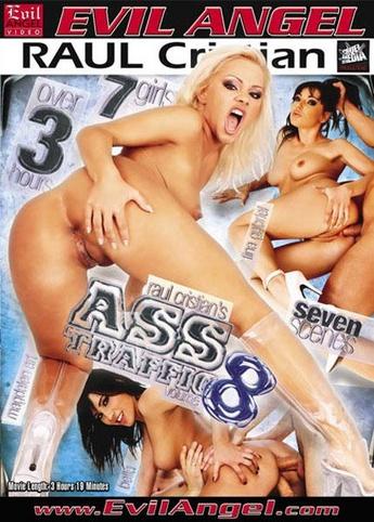 Ass Traffic 8