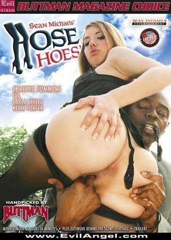 Hose Hoes