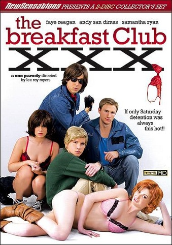 The Breakfast Club XXX