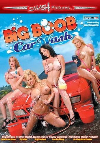 Big Boob Car Wash