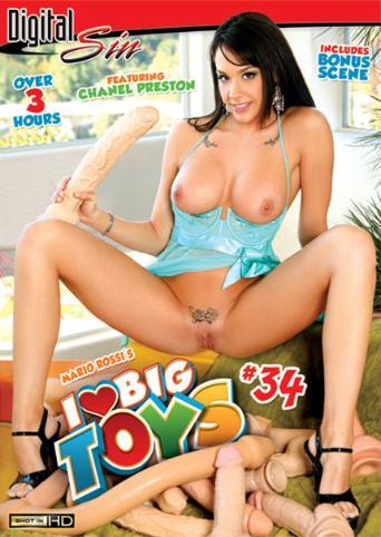 I Love Big Toys 34