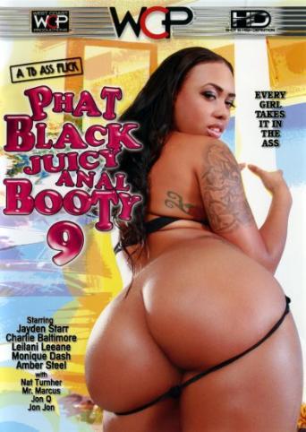 Phat Black Juicy Anal Booty 9