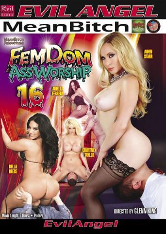 Femdom Ass Worship 16