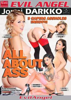 All About Ass DVD cover