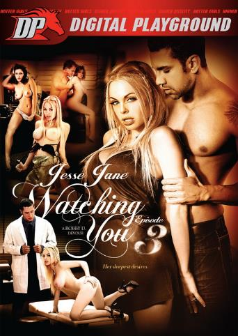 Watching You Episode 3 from Digital Playground front cover