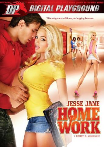 Jesse Jane Home Work from Digital Playground front cover