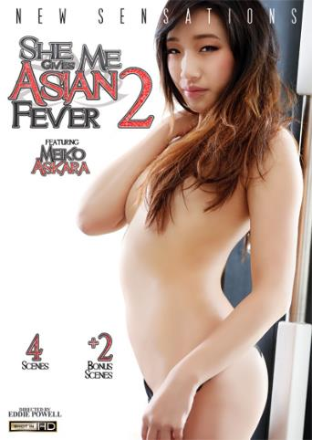 She Gives Me Asian Fever 2