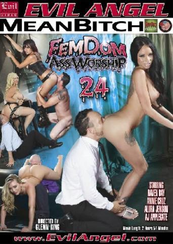 Femdom Assworship 24