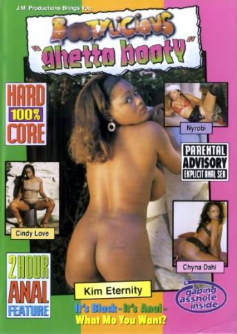 Bootylicious Ghetto Booty from JM Productions front cover