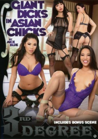 Giant Dicks In Asian Chicks from 3rd Degree front cover