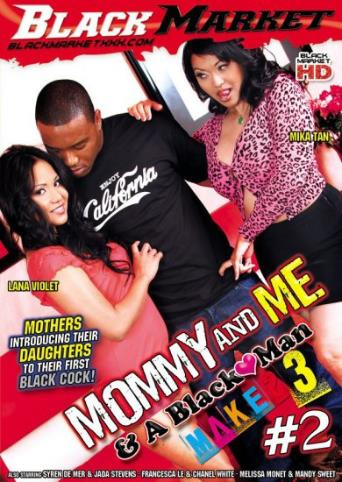 Mommy And Me And A Black Man Makes 3 2 from Black Market front cover
