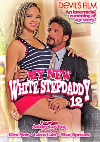 My New White Stepdaddy 12