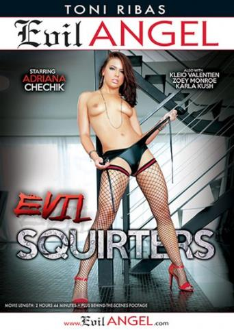 Evil Squirters from Evil Angel front cover