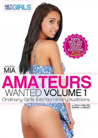 Amateurs Wanted