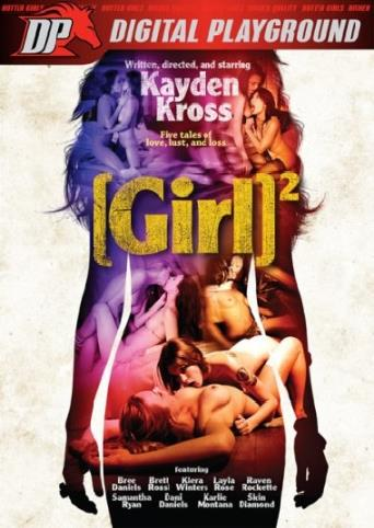 Girl Squared from Digital Playground front cover