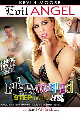 I Blackmailed My Stepmom's Ass from Evil Angel front cover