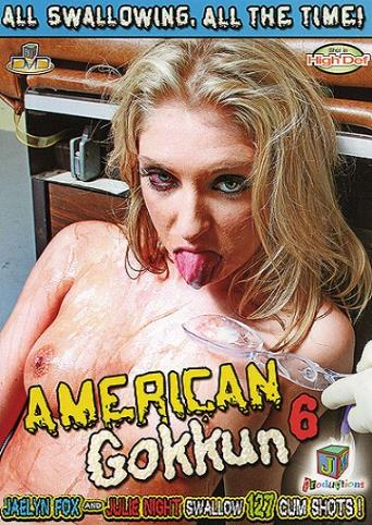 American Gokkun 6 from JM Productions front cover