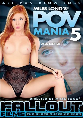 POV Mania 5 from Miles Long Productions front cover