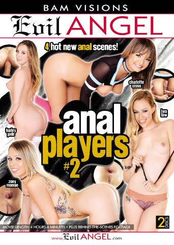 Anal Players 2 from Evil Angel front cover