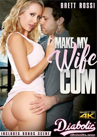 Make My Wife Cum from Diabolic front cover