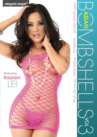 Asian Bombshells 3 from Elegant Angel front cover