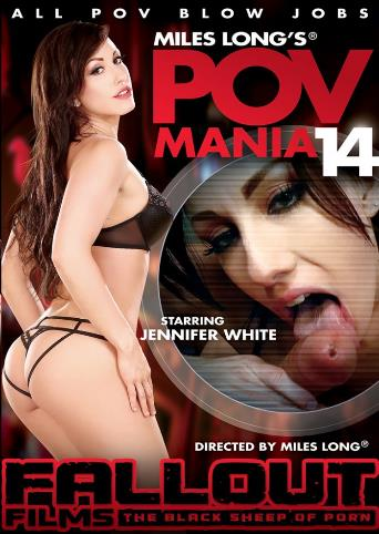 POV Mania 14 from Miles Long Productions front cover