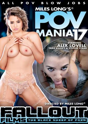 POV Mania 17 from Miles Long Productions front cover