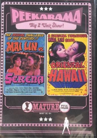 Mai Lin vs. Serena from Vinegar Syndrome front cover