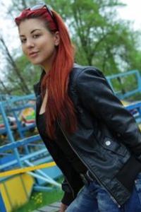 Sophia Wild